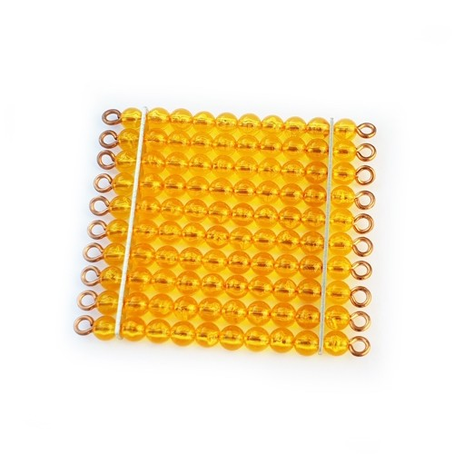1 Discount hundred bead square