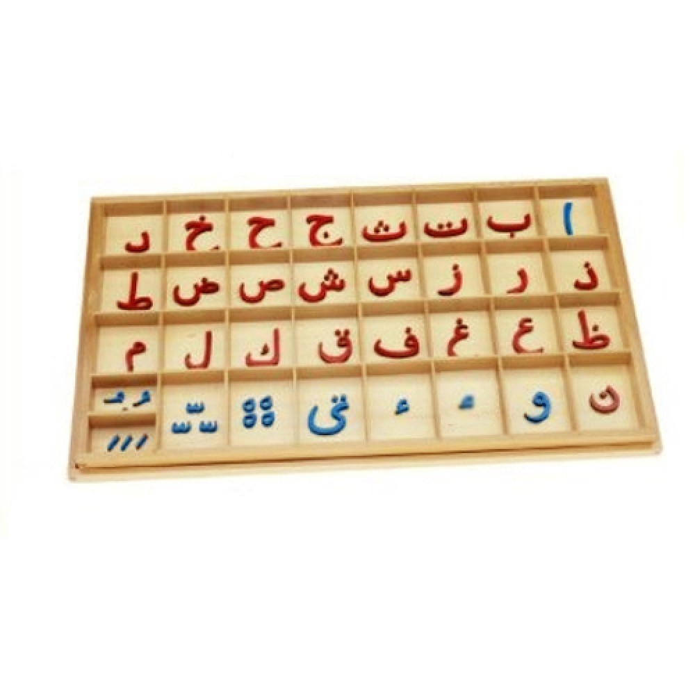 Montessori Arabic Small Movable Alphabet