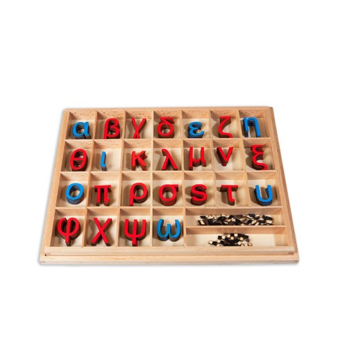 Montessori Greek Small Movable Alphabet