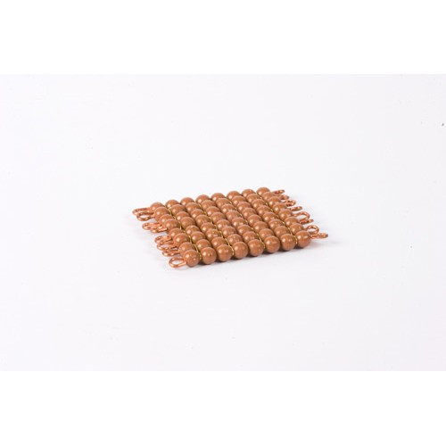 Nienhuis Montessori Spares Individual Nylon Bead Square Of 8: Brown